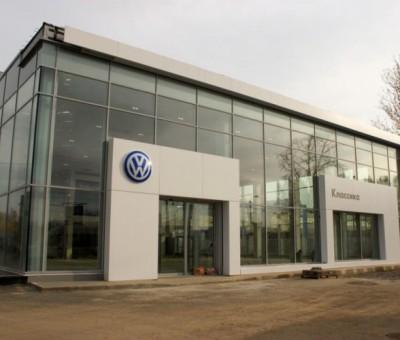 """Центр продажи и технического обслуживания """"Volkswagen"""""""